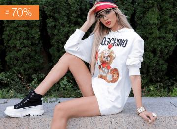 Moschino, Peserico, GCDS