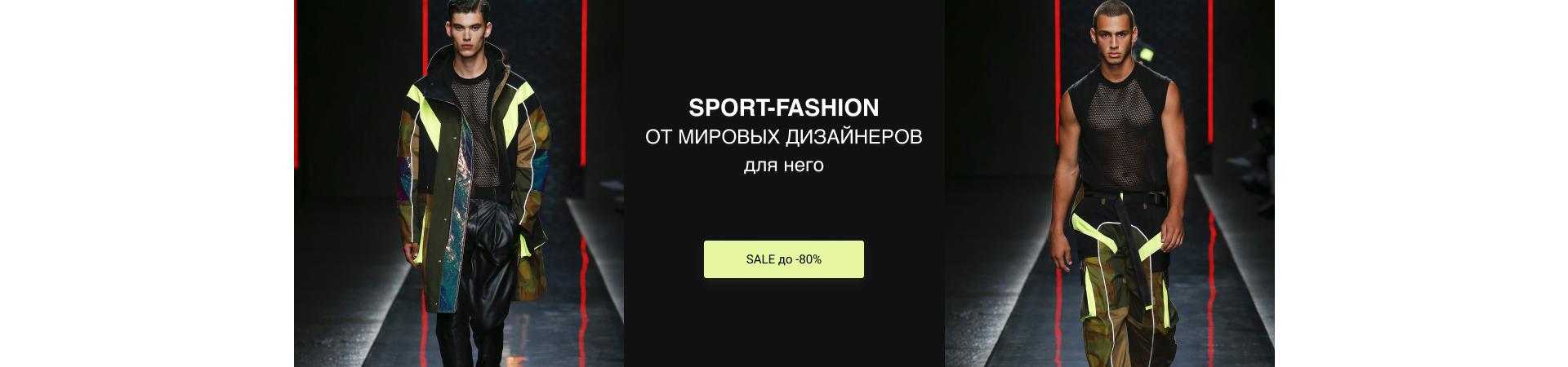 Sport fashion m