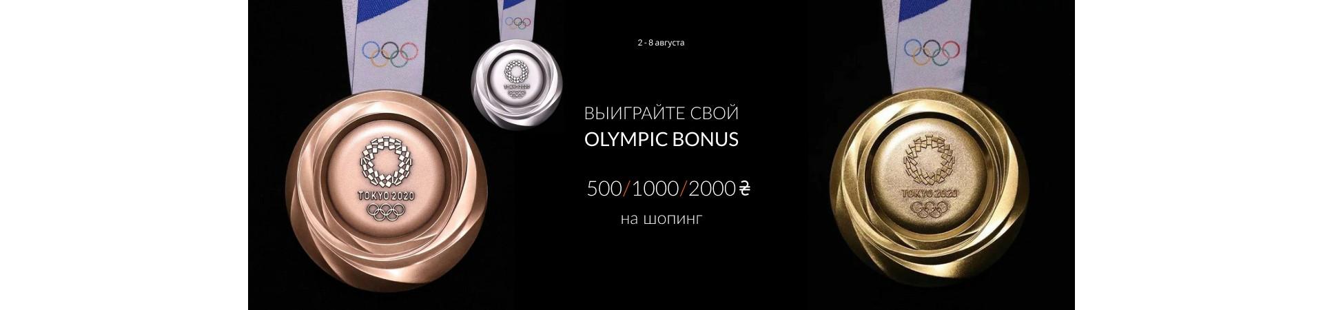 Olympic Bonus