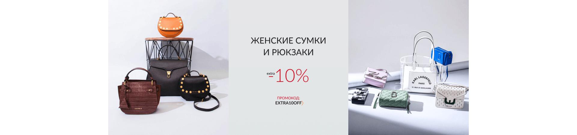 Аксы ж -10%