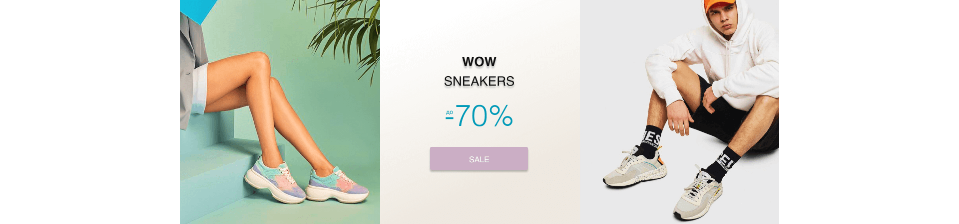 Wow sneakers