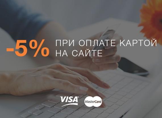 5_percent_