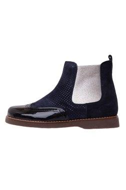 Ботинки Beberlis